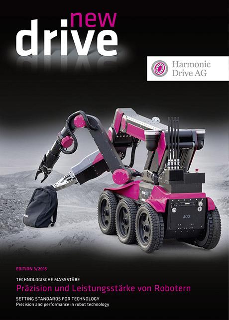 Harmonic Drive Print